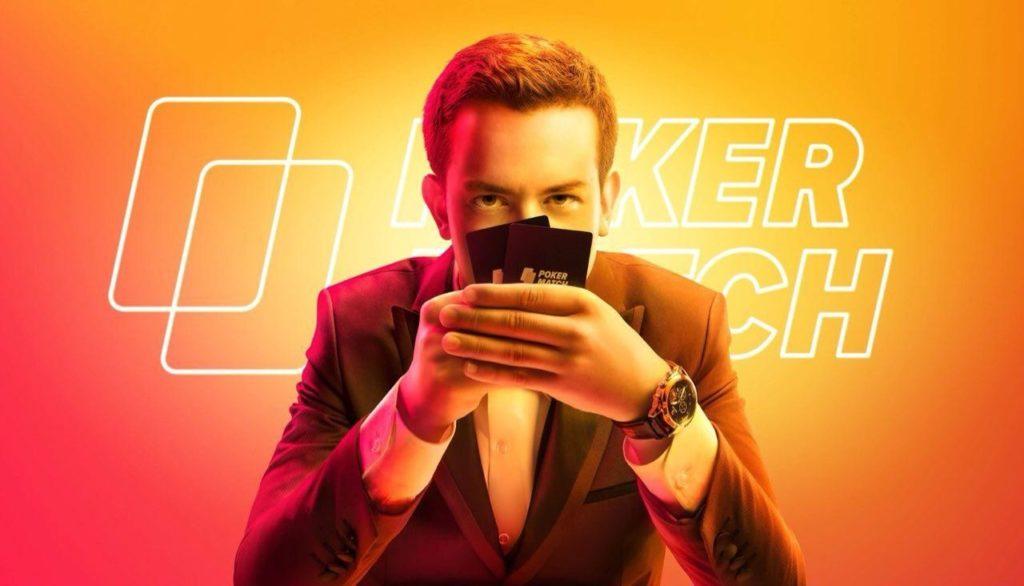 Сайт Pokermatch_1